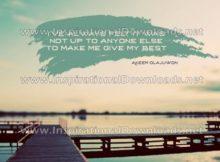 Give My Best by Akeem Olajuwon (Inspirational Downloads)