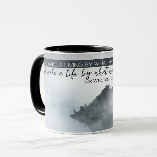 Make A Life Inspirational Mug (Custom Inspirational Product)