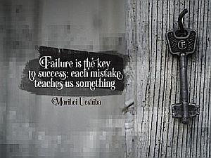 2669-Ueshiba Inspirational Quote Graphic